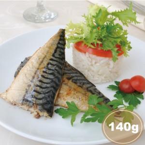 冰原鮮魚嚴選挪威薄鹽鯖魚片